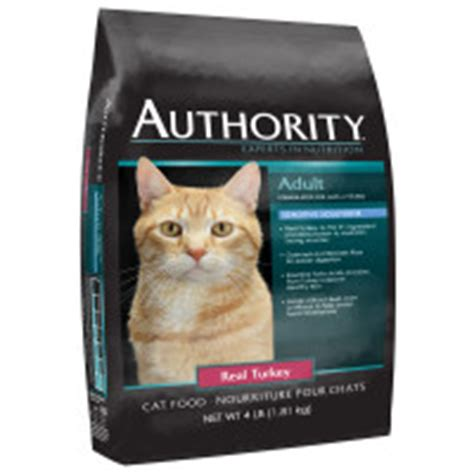 authority food coupon petsmart 4 lb bag of authority sensitive solutions cat food for 0 99 money saving
