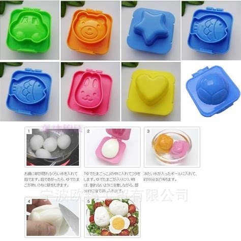 Mould Hello Isi 8 jual cetakan telur boiled egg mold isi 2 pcs bentuk