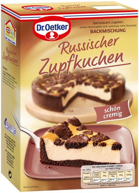 dr oetker mini kuchen dr oetker russian chocolate cheesecake