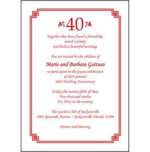 25 personalized 40th wedding anniversary invitations ap 005 ebay