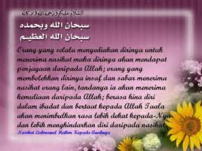 kata kata motivasi islam kata kata gokil raja gombal page 282 travel international and