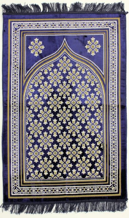 Islamic Prayer Mat by Luxury Padded Prayer Mat With Cutwork In Royal Blue