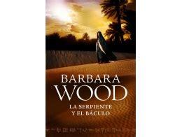 libro motel chronicles noticia losm 225 svendidos ranking con los libros top en ventas en el puesto 1 se corona la