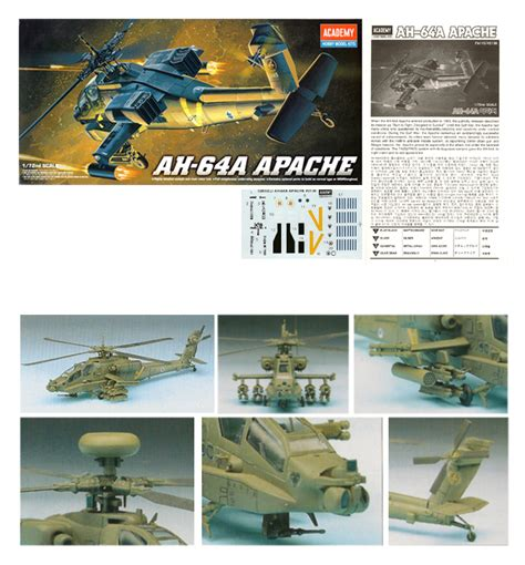 Academy Plastic Model Kits 1 72 Ah 64a Apache 12488 Nib academy helicopter hobby decal 1 72 scale plastic model