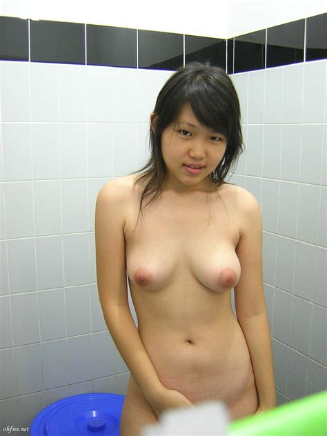 indonesian girl Naked Self Photos Leaked