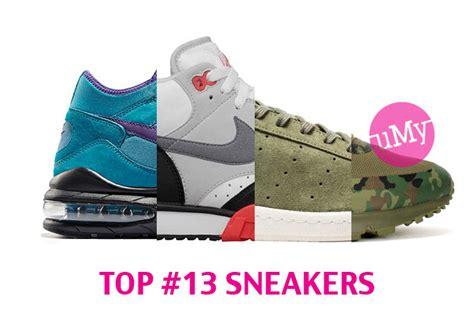 Top Copy Sneaker top 13 sneakers uglymely sneakers culture bike