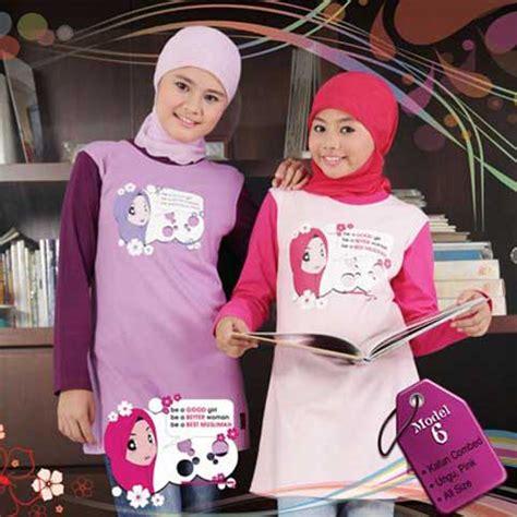Baju Kaos Anak Remaja busana muslim syar i untuk remaja busana muslim indonesia