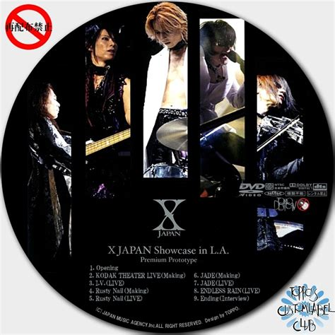 download album x japan mp3 showcase in l a premium prototype x japan dvd cdカスタムラベルclub