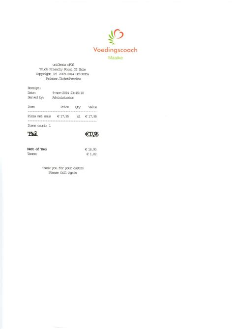 unicenta receipt template unicenta pos discussion help invoice instead of ticket