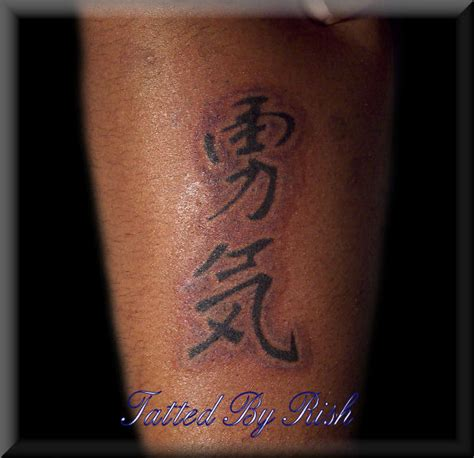 courage tattoos corey design images by barbara clayton