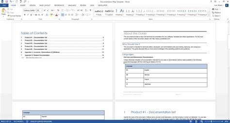 c change document template path in multiple word templates