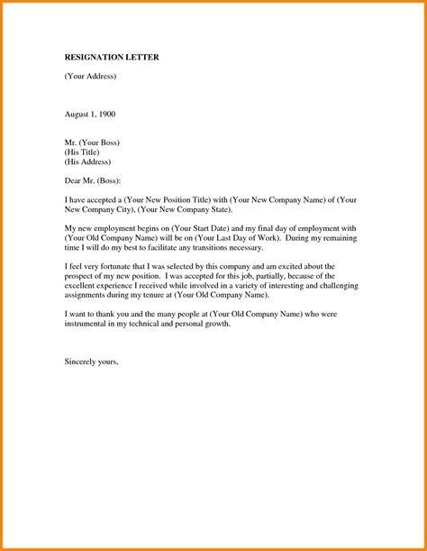 director resignation letter australia radaircarscom