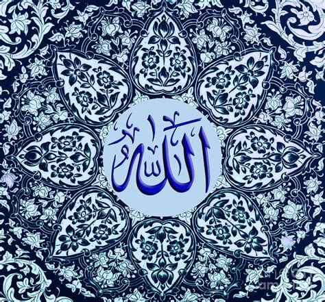 Islamic Artworks 40 allah name traditional ornaments digital by hamid