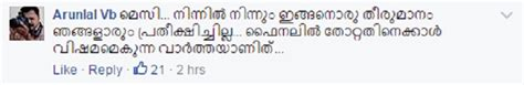 messi announces retirement hearts break in kerala fan messi announces retirement hearts break in kerala fan