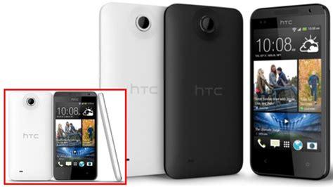 themes htc desire 310 htc desire 310 specification price in pakistan telecom