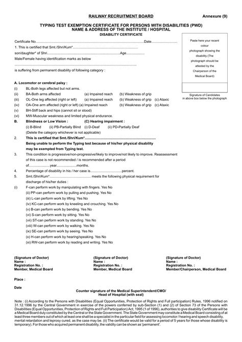 Sle Resume For Railway Format For Call Letter 100 Images Maruti Suzuki Call