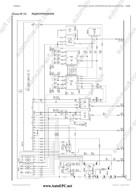 iveco engine wiring schematic wiring diagrams image free gmaili net iveco stralis repair manual service manual maintenance engine repair manual specifications