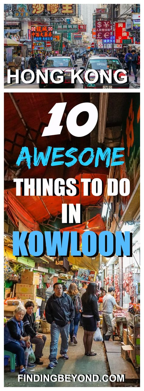 10 things to do in hong kong with on the move 10 awesome things to do in kowloon hong kong finding beyond