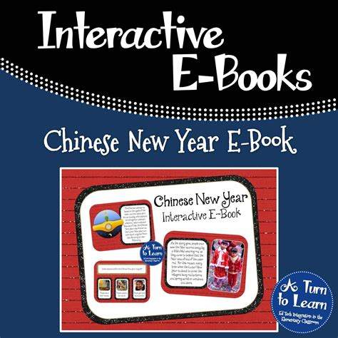 new year activity book new year interactive e book a turn to learn