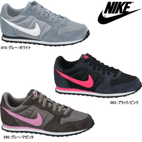 24 Wide Cabinet by Lead Walking Pavilion Rakuten Global Market Nike