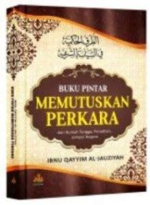 Buku Terjemahan Ar Ruuh Roh jual terjemahan buku ibnu qoyyim lihat koleksi kami