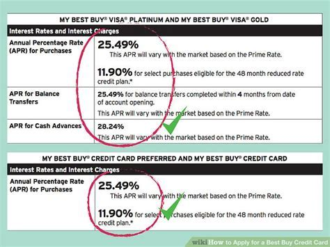 How to Apply for a Best Buy Credit Card: 10 Steps (with