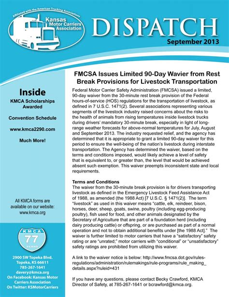kansas motor carriers association kansas motor carriers association publications
