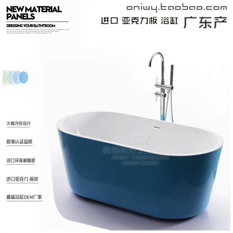 quality bathtubs high quality acrylic bathtub oval shape soaking bathtub with faucet and shower simple