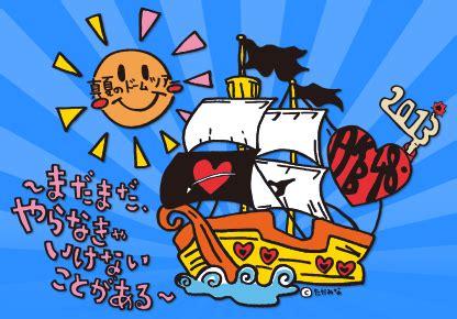 akb48 dome tour akb48 manatsu dome tour 2013