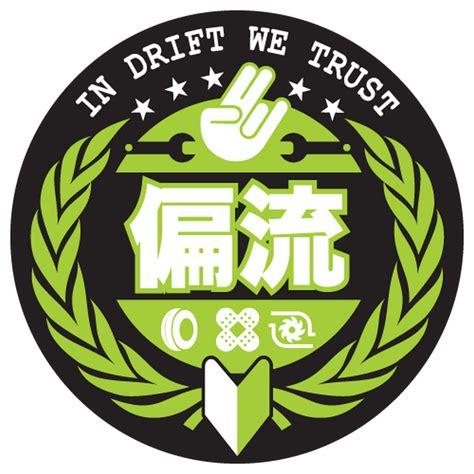 Auto Sticker L We by Sticker Jdm In Drift We Trust