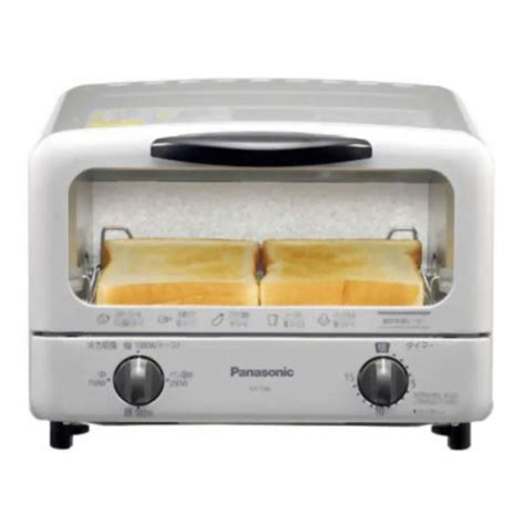 Oven Panasonic Malaysia panasonic oven toaster malaysia images