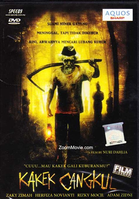 film nenek gayung vs kakek cangkul kakek cangkul dvd indonesian movie 2012 cast by zacky