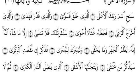 tutorial shalat witir ramadhan tata tertib bacaan surah shalat witir