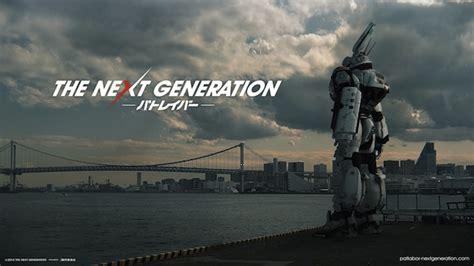 Film Robot Nouveau | patlabor un nouveau robot g 233 ant 224 tokyo pour le futur