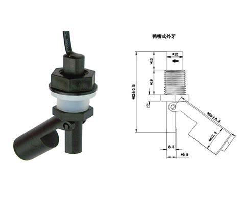 Water Level Float Sensor Switch Saklar Pelung Air Vertical float switch level switch liquid level sensor manufacturer in guangdong province id 862259