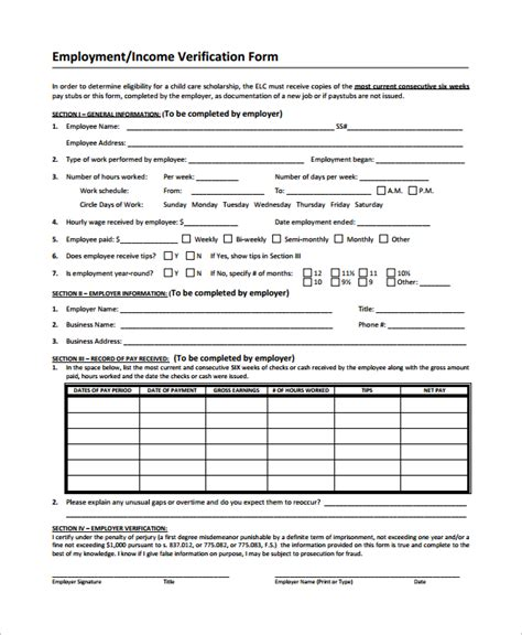 income verification form template