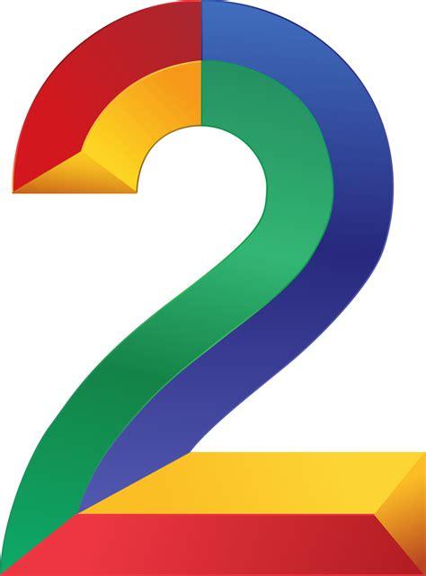 Where Is 2 tv 2 logopedia fandom powered by wikia