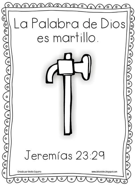 espa de dios las 25 mejores ideas sobre manualidades de la biblia para ni 241 os en y m 225 s artesan 237 a