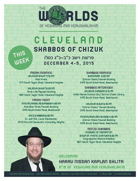 rav nissan kaplan yeshivas mir cleveland shabbos of chizuk featuring rav