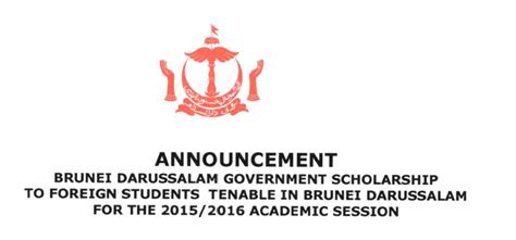 Fully Funded Mba Scholarships For International Students by 2015 2016 Drunei Darussalam Government Scholarship For