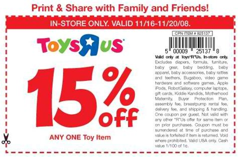 Discounts R Us by Toys R Us Coupons Save 26 W 2015 Promo Codes Coupon Codes