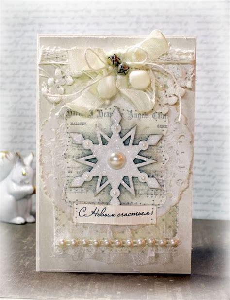 Vintage Handmade Cards - vintage card handmade cards