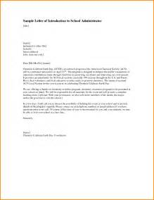 letter of introduction for sle email introduction