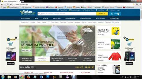 ecommerce website tutorial in php how to create an ecommerce website like flipkart yepme