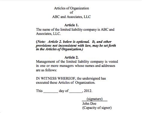 how to form an llc in