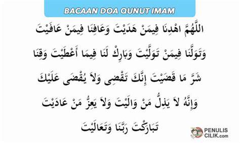 Doa Qunut Pendek Imam Doa Muslim