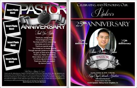 free pastor anniversary program templates pastor anniversary program templates all about letter