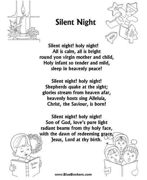 printable lullaby lyrics best 25 xmas carols ideas on pinterest it s christmas
