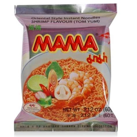 Jays Chicken Stock Powder Non Msg 500g tom yum broth cubes from your authentic thai supermarket