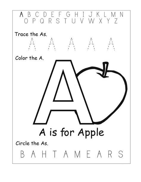 Printable Letter Worksheets